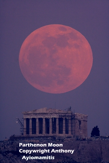 PARTHENON MOON COPYWRIGHT ANTHONY AYIOMAMITIS