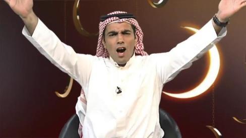 Ghanem Al-Masariri Forbes